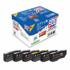 ジット JITインク IC6CL80L対応 JIT−AE80L6P【返品・交換・キャンセル不可】【イージャパンモール】