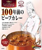 MCC食品 MCC 100年前のビーフカレー 200g ×5個【イージャパンモール】