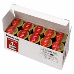パナソニック アルカリ電池 単1 10個 オフィス LR20XJN/10S【返品・交換・キャンセル不可】【イージャパンモール】