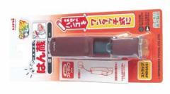三菱鉛筆 印鑑ホルダーはん蔵 エンジ HLD502.41【返品・交換・キャンセル不可】【イージャパンモール】