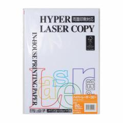 HP106 ハイパーレーザーコピー A4 ホワイト【イージャパンモール】