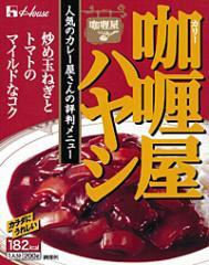 ハウス食品株式会社 ハウス カリー屋ハヤシ 200g箱 ×10個【イージャパンモール】