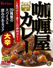ハウス食品株式会社 ハウス カリー屋カレー 大辛 200g箱 ×10個【イージャパンモール】