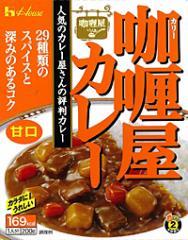 ハウス食品株式会社 ハウス カリー屋カレー 甘口 200g箱 ×10個【イージャパンモール】