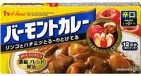 【送料無料】ハウス食品株式会社 ハウス バーモントカレー辛口 230G ×10個【イージャパンモール】