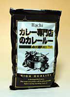 【送料無料】ハチ食品 カレー専門店のカレールー 1kg ×12個【イージャパンモール】