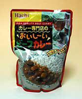 【送料無料】ハチ食品 おいしいビーフカレー中辛 850g ×12個【イージャパンモール】