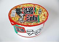 【送料無料】株式会社麺のスナオシ スナオシ 醤油ラーメン カップ 77.6g ×12個【イージャパンモール】