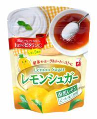 ★まとめ買い★ 三井製糖 レモンシュガー 国産 80g ×5個【イージャパンモール】