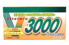 ★まとめ買い★ 伊丹製薬 バイタルミン3000 100ml ×10本 ×5個【イージャパンモール】