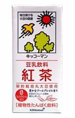 【送料無料】★まとめ買い★ キッコーマン 豆乳飲料 紅茶 1L ×6個【イージャパンモール】