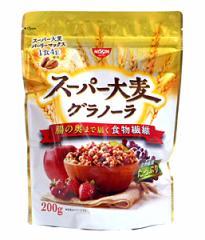 ★まとめ買い★ 日清シスコ スーパー大麦グラノーラ200g ×8個【イージャパンモール】
