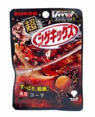 ★まとめ買い★ UHA味覚糖 超シゲキックス 強烈コーラ 20g ×10個【イージャパンモール】
