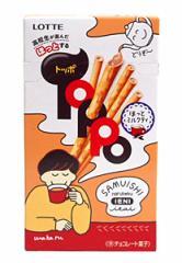 【送料無料】★まとめ買い★ ロッテ トッポ ミルクティー 2袋入 ×10個【イージャパンモール】