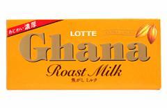 ★まとめ買い★ ロッテ ガーナ ローストミルク 50g ×10個【イージャパンモール】