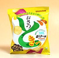 ★まとめ買い★ UHA おさつどきっ 塩バター味 65g ×10個【イージャパンモール】
