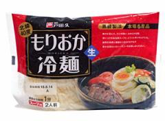 【送料無料】★まとめ買い★ 戸田久 もりおか冷麺 ×10個【イージャパンモール】
