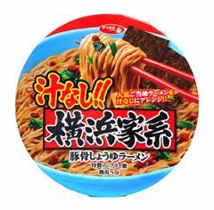 ★まとめ買い★ サンヨー汁なし!横浜家系豚骨しょうゆラーメン 100g ×12個【イージャパンモール】