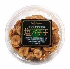 ★まとめ買い★ MDH 塩バナナ 140g ×12個【イージャパンモール】