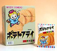 ★まとめ買い★ 東豊 ポテトフライ フライドチキン味 ×20個【イージャパンモール】