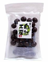 【送料無料】★まとめ買い★ 自然工房チョコっときなこ豆130g ×20個【イージャパンモール】