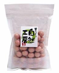 ★まとめ買い★ 自然工房チョコっといちご豆120g ×20個【イージャパンモール】