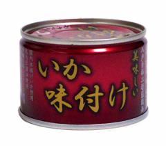 ★まとめ買い★ 伊藤食品 美味しいイカ味付 赤 135g ×24個【イージャパンモール】