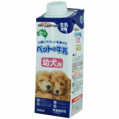 ★まとめ買い★ ペットの牛乳 幼犬用 250ml ×24個【イージャパンモール】