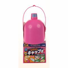 ★まとめ買い★ おでかけボトルキャップ君 ピンク ×48個【イージャパンモール】