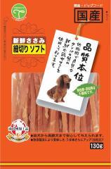 ★まとめ買い★ 新鮮ささみ 細切りソフト 130g ×50個【イージャパンモール】