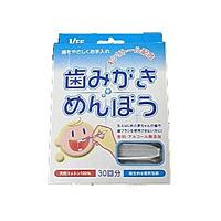 平和メディク ライフ 歯みがき綿棒 (30本入) ×72個【イージャパンモール】