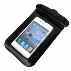 フジキン iPhone4/GALAXY S 対応 スマートフォン用防塵防水ケース(IPx 8)LMB-007s【返品不可...