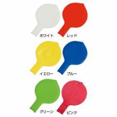 ISOプロダクツ 20インチジャンボバルーン レッド【返品・交換・キャンセル不可】【イージャパンモール】