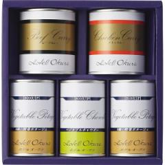 【送料無料】ホテルオークラ スープ缶詰・調理缶詰 詰合せ HO−30SH【代引不可】【ギフト館】
