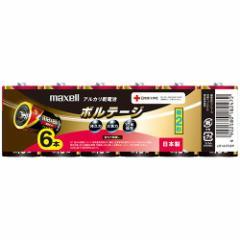 MAXELL アルカリ乾電池 ボルテージ 単2形 1パック(6本)