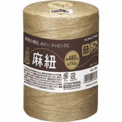 コクヨ 麻紐(ホビー向け) きなり 480m 1巻