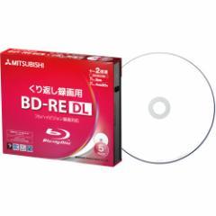 三菱ケミカル 録画用BD?RE DL 260分 1?2倍速 ホワイトワイドプリンタブル 5mmスリムケース 1パック(5枚)