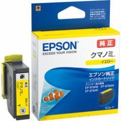 EPSON インクカートリッジ クマノミ イエロー 1個