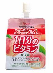 ハウスウェルネス 1日分ビタミンゼリー ピーチ味180g【イージャパンモール】