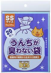 うんちが臭わない袋 BOS ネコ用 SSサイズ 20枚入【イージャパンモール】