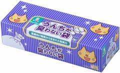うんちが臭わない袋 BOS ネコ用 箱型Sサイズ 200枚入【イージャパンモール】