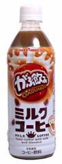 ポッカサッポロ がぶ飲みミルクコーヒー 500ml PET【イージャパンモール】