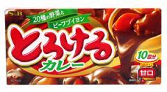 S&B とろけるカレー 甘口 180g【イージャパンモール】