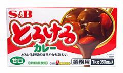 SB とろけるカレー 甘口 1Kg【イージャパンモール】