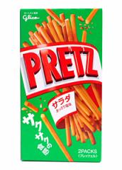 グリコ プリッツ サラダ 2袋【イージャパンモール】