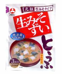 旭松 生みそずいとうふ 3食【イージャパンモール】