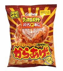 カルビーサッポロバーベQアジカラアゲ味65g【イージャパンモール】