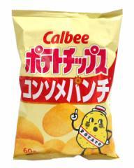 カルビー(株) ポテトチップス コンソメパンチ 60g【イージャパンモール】