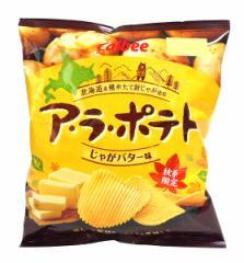 カルビーア・ラ・ポテトジャガバター 72g【イージャパンモール】
