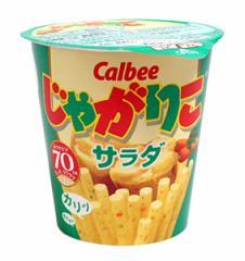 カルビー じゃがりこ サラダ 60g【イージャパンモール】